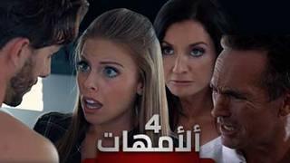 افلام بورنو مترجمة للعربية xxx أفلام عربية في Hqtube.org