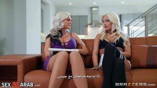 عرب Xxx أفلام عربية في Hqtube Org