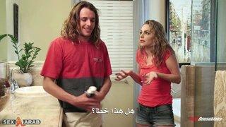 قذف بداخل ألطيز xxx أفلام عربية في Hqtube.org