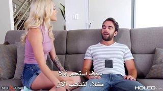 تكتشف ماهو نيك الطيز لاول مره | سكس مترجم أنبوب الجنس العربي