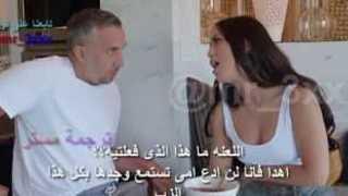 سكس احترافي محارم مترجم : الابنه تشارك امها في زب زوجها أنبوب ...