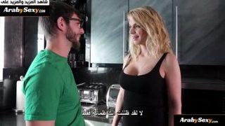 زوجة الاب تمـــص الزبر افضل الجزء الاول سكس مترجم أنبوب الجنس العربي