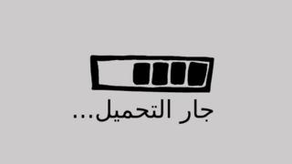 موقع سكس جامد العربية الإباحية العاب في Black Porno Org
