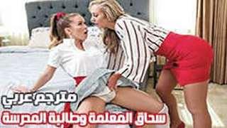 استاذ وطالبة مترجم xxx أفلام عربية في Hqtube.org