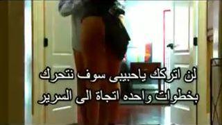 سكس زوجه تخون زوجها xxx أفلام عربية في Hqtube.org