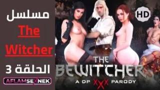 مسلسل سكسي مترجم خادمة ألجنس ألجزء ألثاني أنبوب الجنس العربي